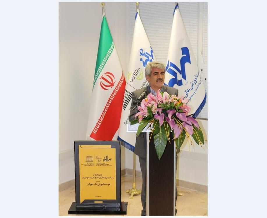 http://ucet.irسخنرانی دبیرکل کمیسیون ملی یونسکو در مراسم افتتاح کرسی آموزش و یادگیری الکترونیکی