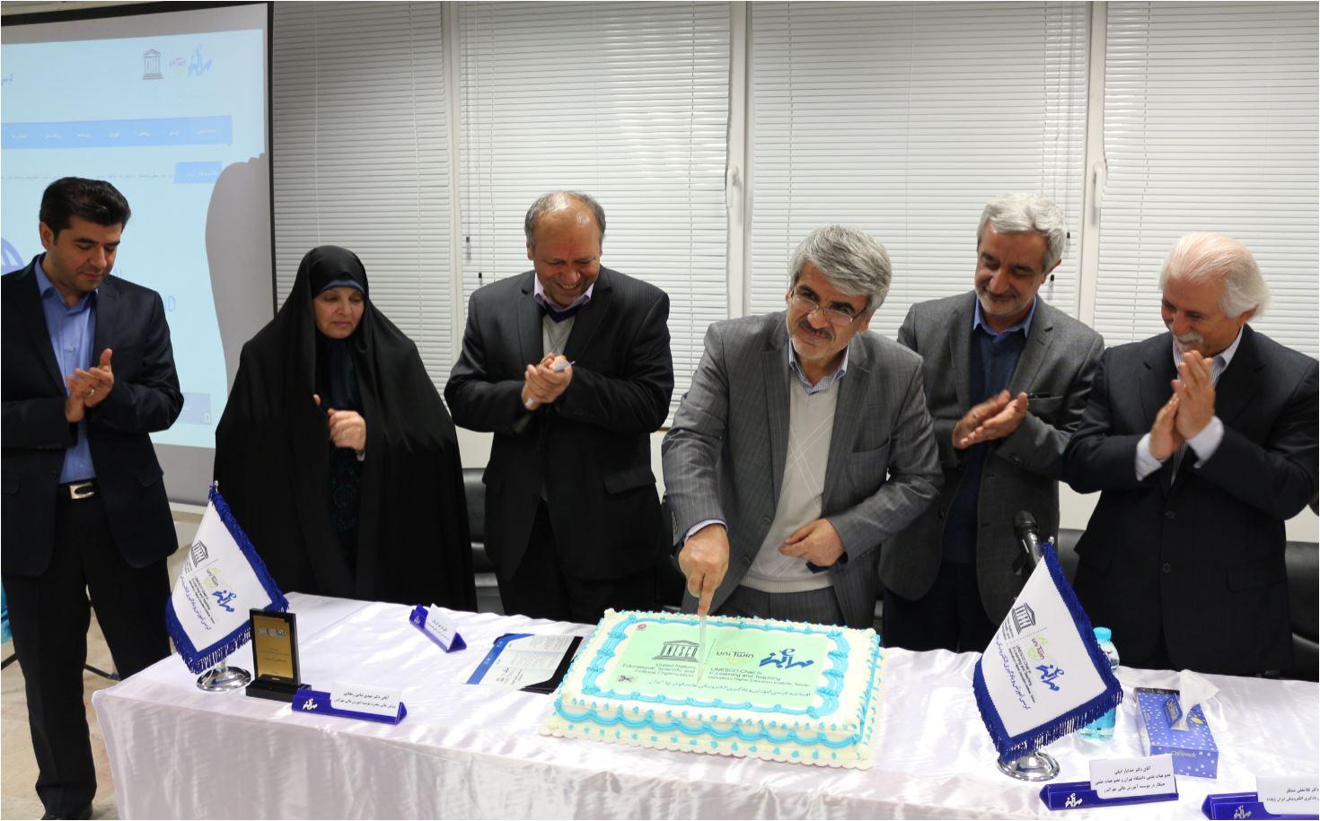 http://ucet.irمراسم افتتاح کرسی آموزش و یادگیری الکترونیکی یونسکو
