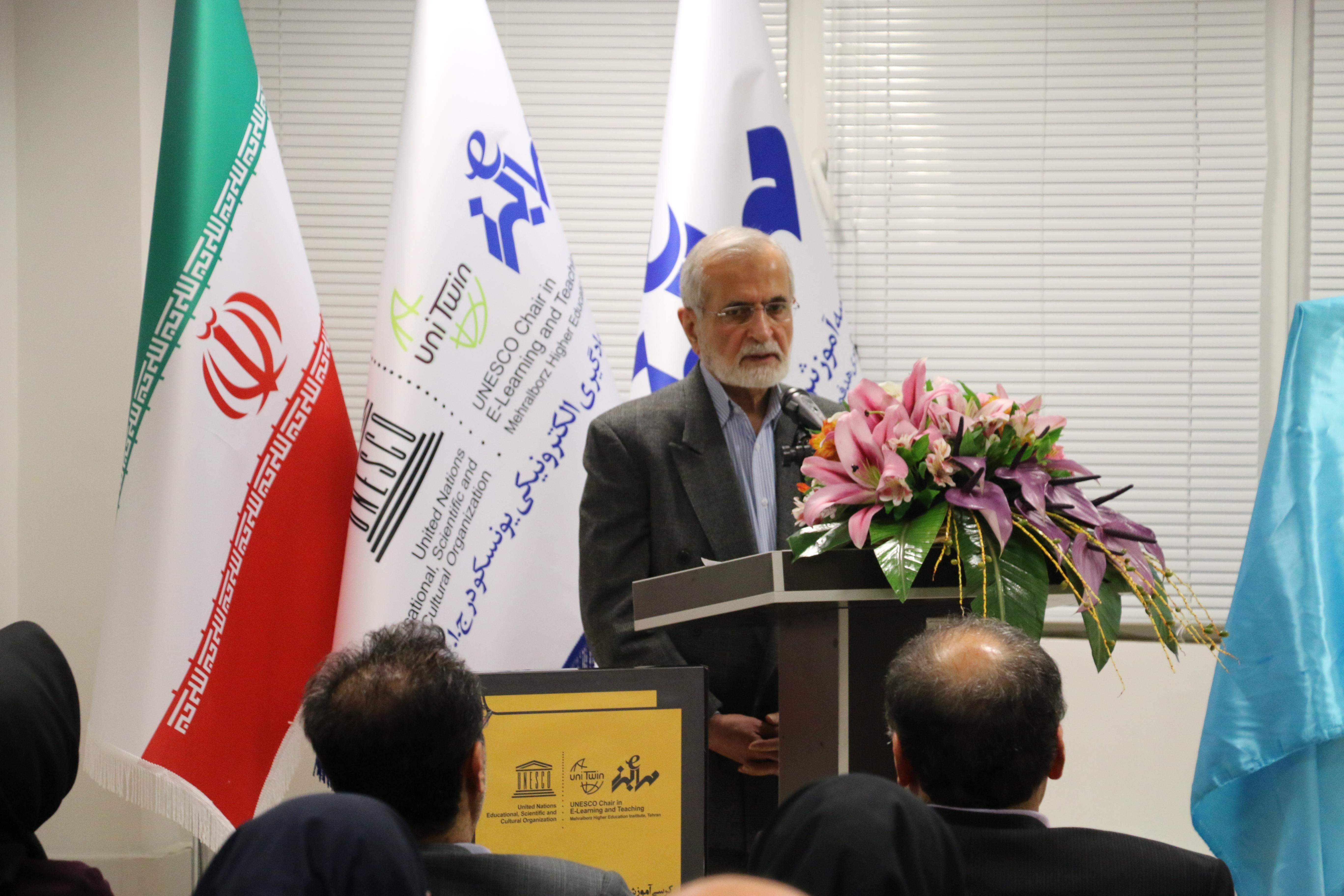 http://ucet.irسخنرانی جناب آقای دکتر کمال خرازی در مراسم افتتاح کرسی