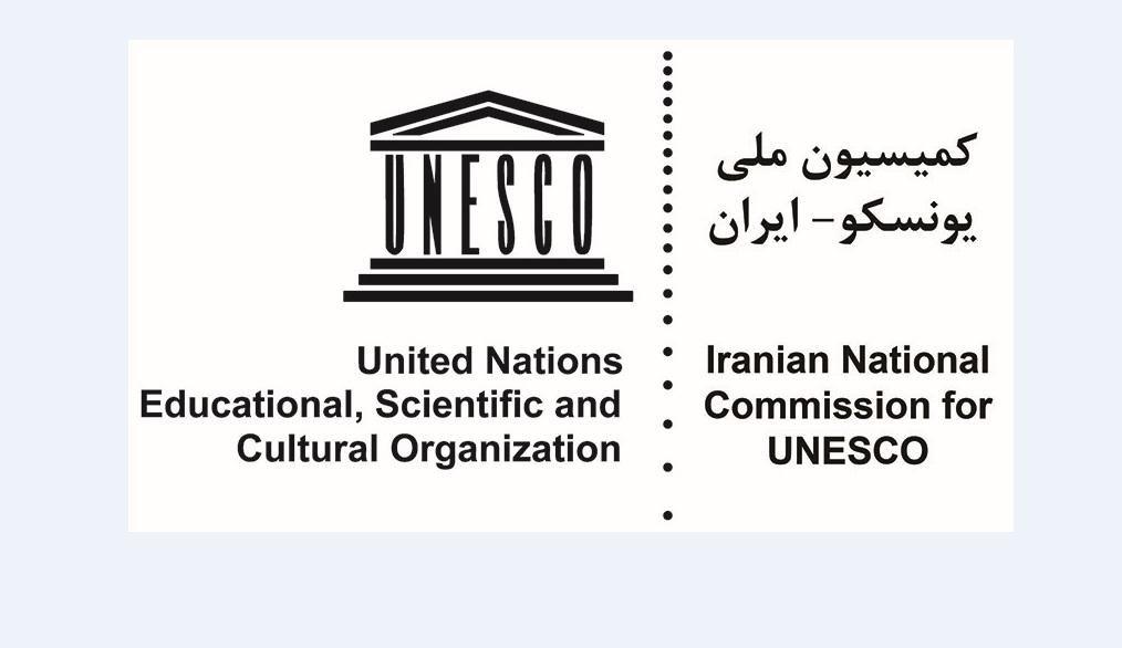http://ucet.irکمیسیون ملی یونسکو در ایران؛ حامی نخستین جایزه ملی یادگیری الکترونیکی
