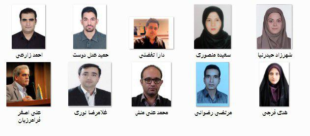 http://ucet.irمعرفی شرکت کنندگان در محور فردی نخستین جایزه ملی یادگیری الکترونیکی