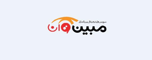 http://ucet.irشرکت مبین وان کیش؛ حامی نخستین جایزه ملی یادگیری الکترونیکی