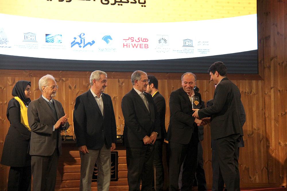 مراسم نخستین جایزه ملی یادگیری الکترونیکی؛ اهدای جوایز