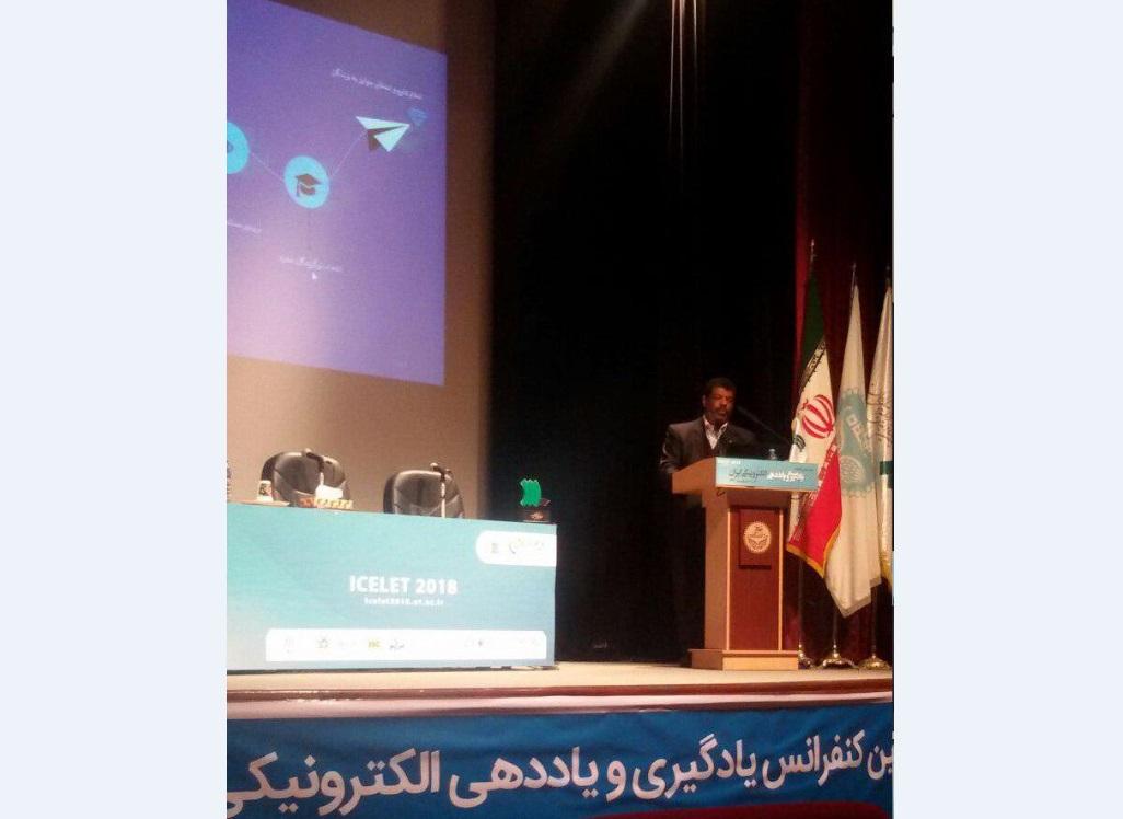 http://ucet.irاعلام فراخوان جایزه ملی یادگیری الکترونیکی در دوازدهمین کنفرانس یادگیری الکترونیکی
