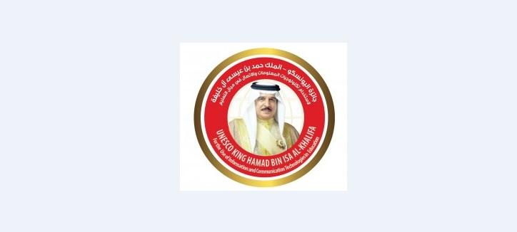http://ucet.irجایزه بینالمللی شاه حمد بن عیسی الخلیفه در زمینه استفاده از فناوریهای جدید اطلاعاتی و ارتباطی در آموزش