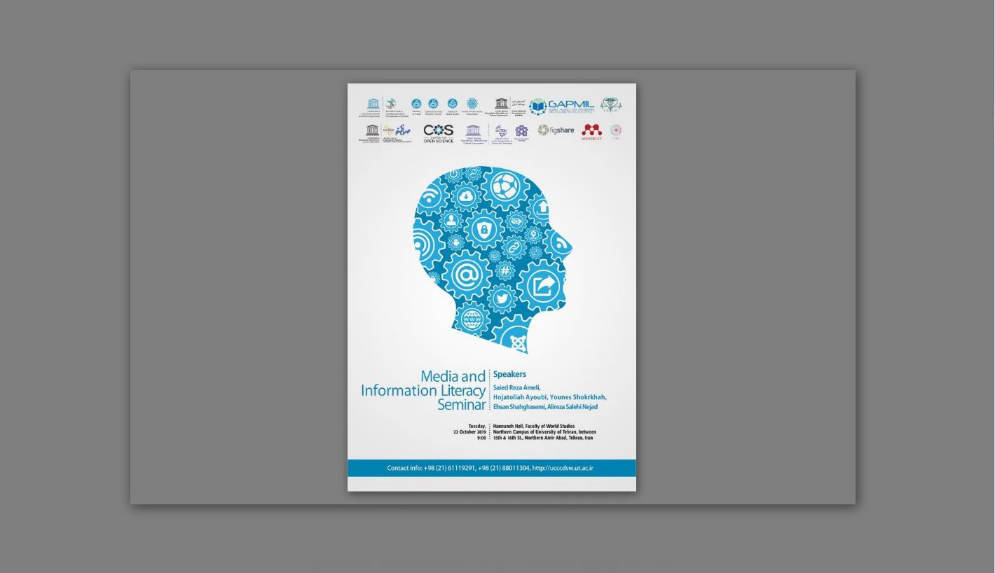 http://ucet.irمشارکت کرسی در برگزاری سمینار سواد رسانهای و اطلاعاتی