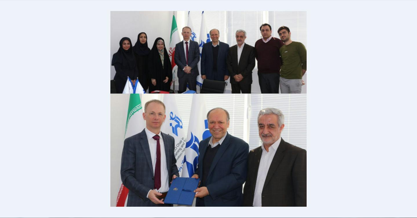 http://ucet.irانعقاد تفاهم نامه همکاری مشترک با کرسی تکنولوژی آموزشی دانشگاه صنعتی درسدن آلمان