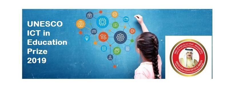http://ucet.irفراخوان جایزه کاربرد فناوری ارتباطات و اطلاعات در آموزش یونسکو برای سال 2019
