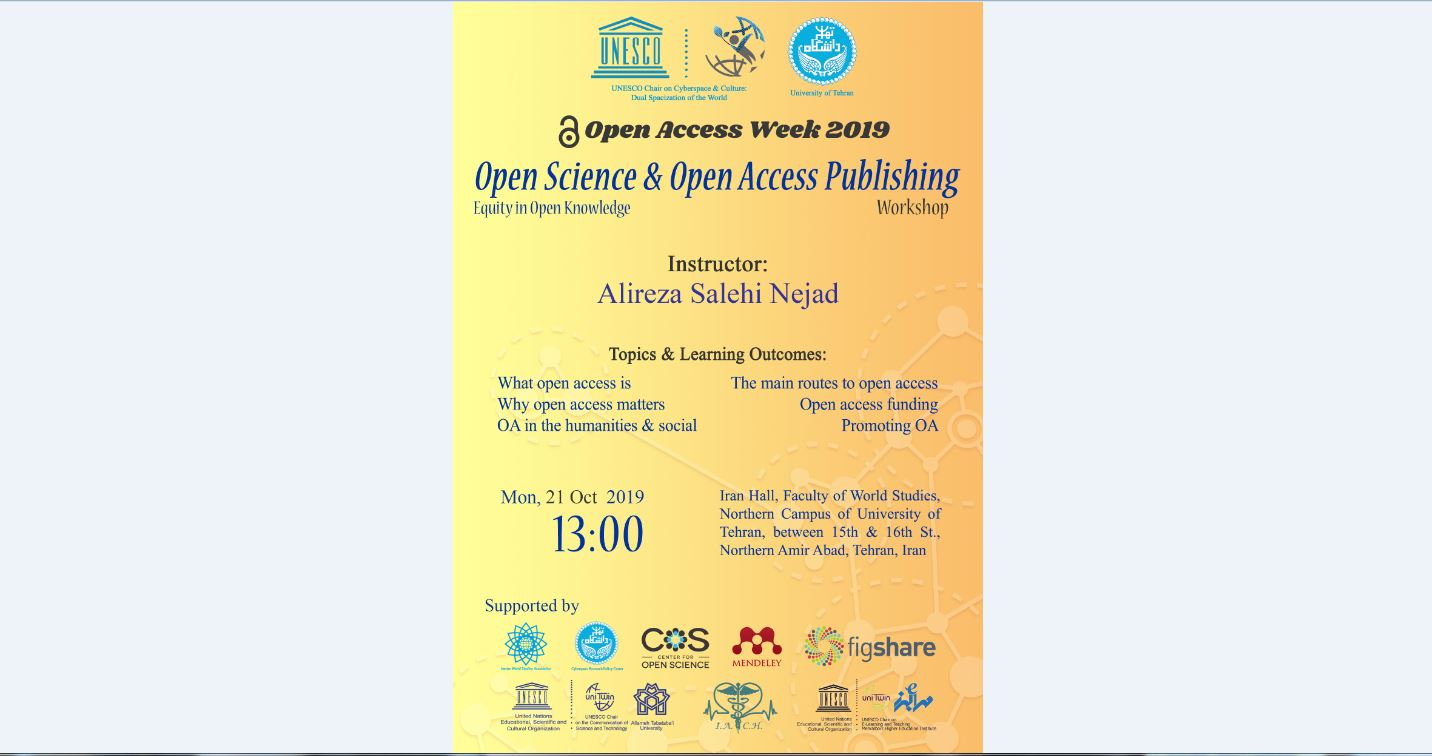 http://ucet.irCooperation in holding Open Access Week 2019 programs